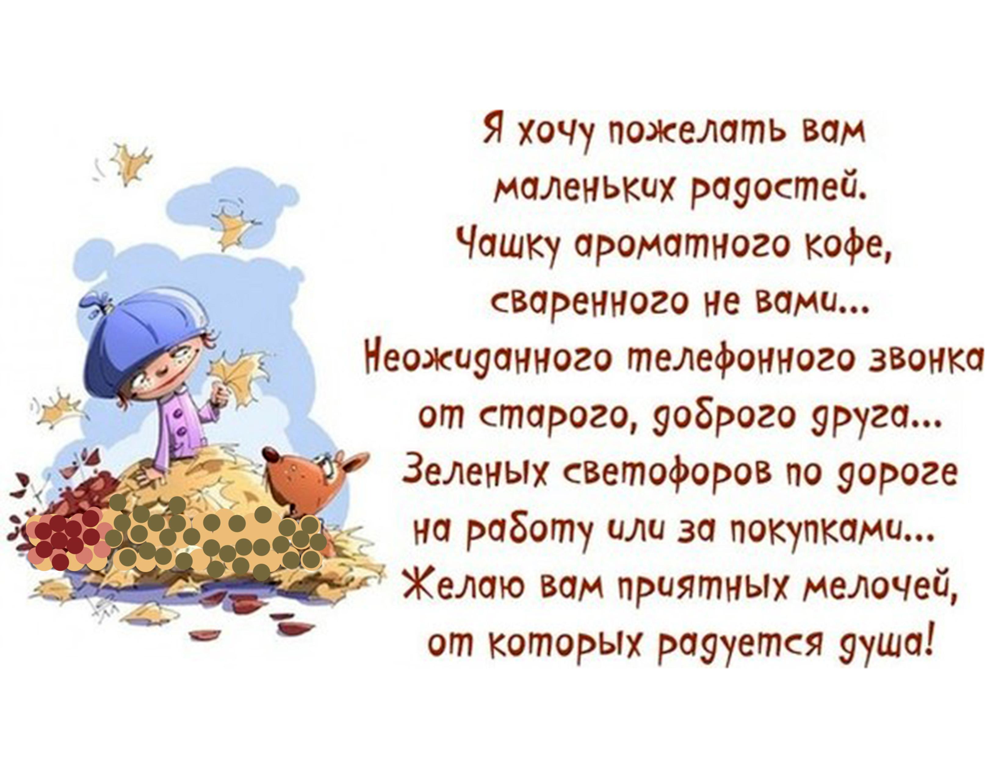 ПОЗДРАВЛЕНИЯ - Горбачев-Фонд