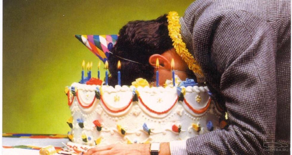 Поздравление с днем рождения взрослого человека