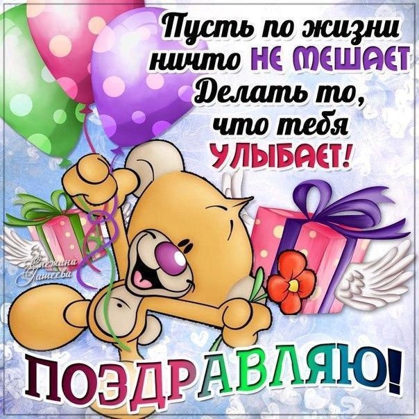 Поздравления с днем рождения лучшей подруге саше