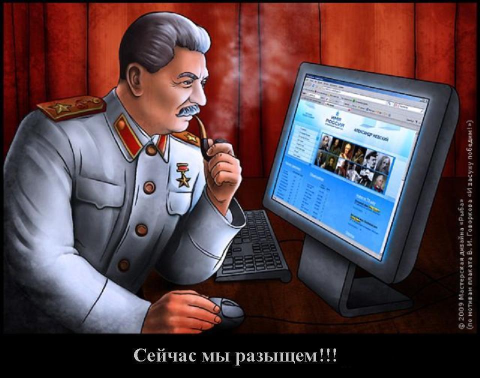 zhena-stalina-chitat-seksualnie-otnosheniya