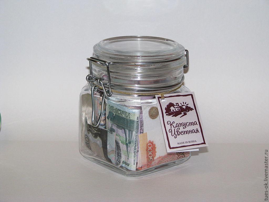 Банка денег в подарок