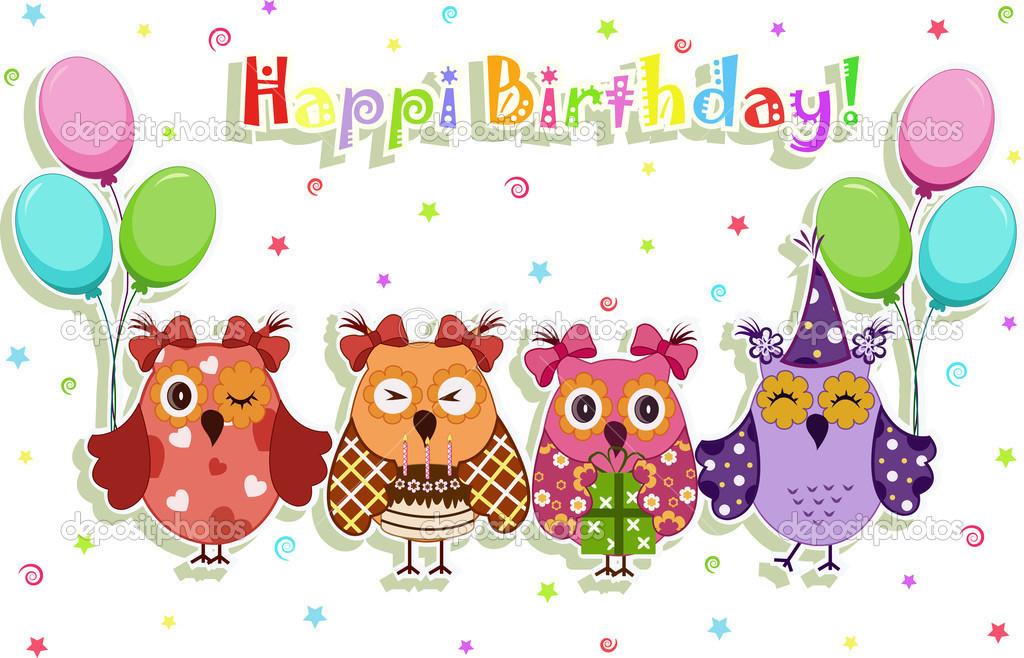 Поздравления с днем рождения совы