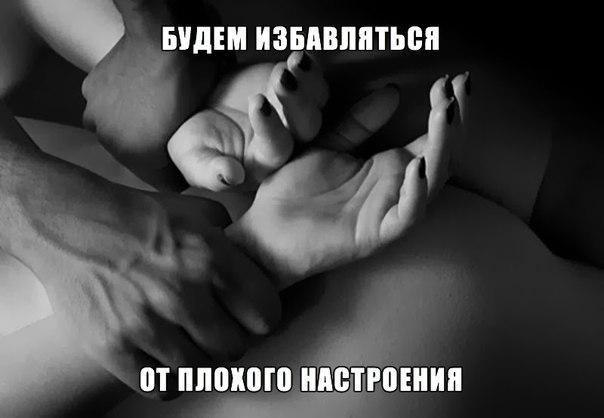 russkoe-porno-s-zhenoy-doma-smotret-onlayn