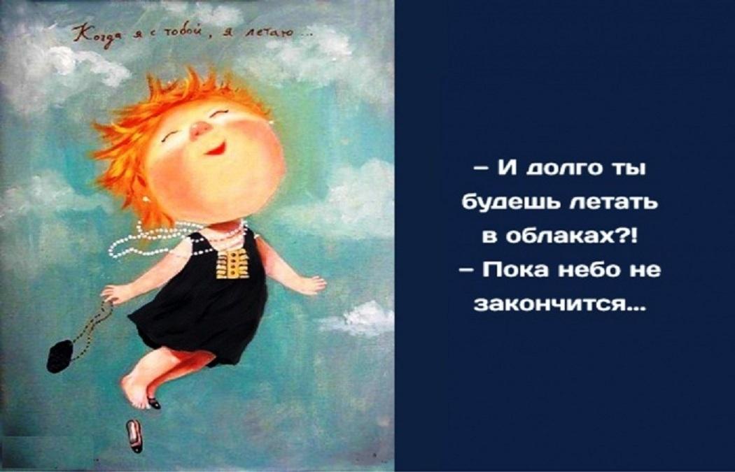transi-trahayut-parney-v-ochko