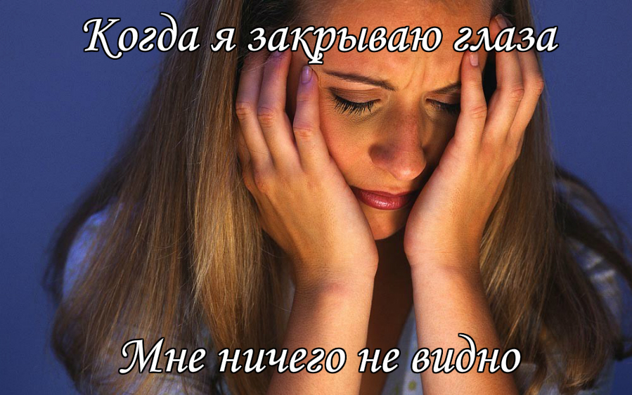 masturbatsiya-u-zhenshin-normalizuet-davlenie