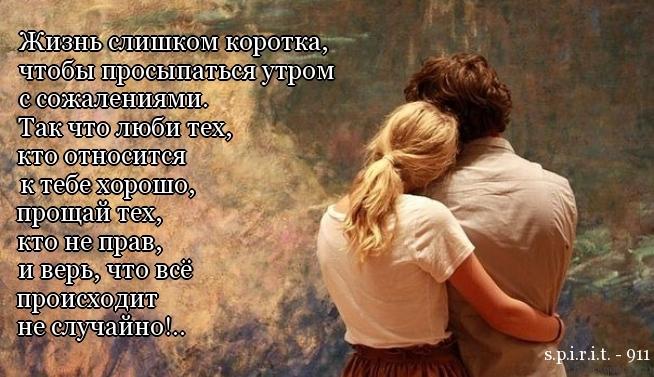Как сделать так чтобы люди тебя любили и уважали