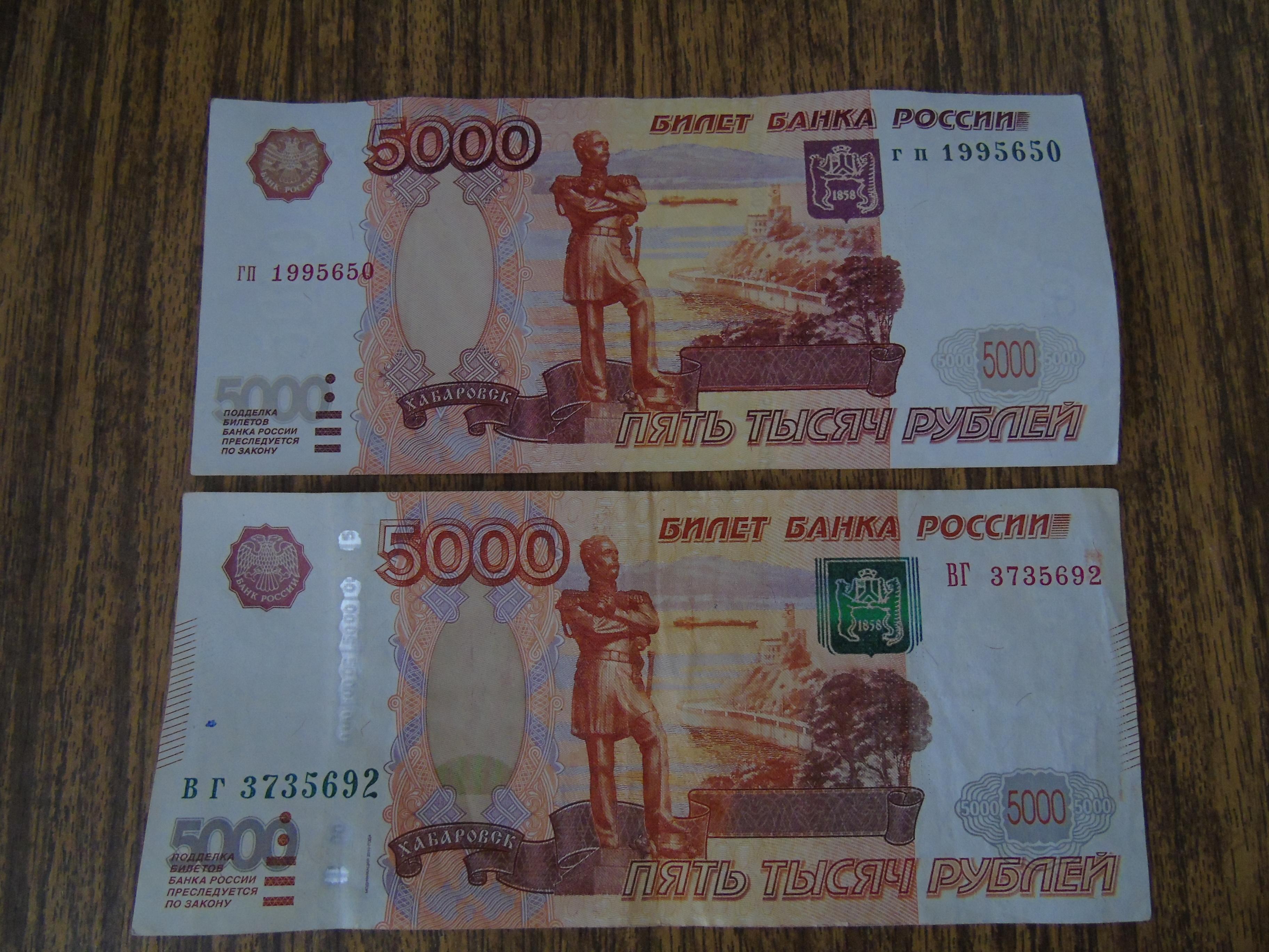 Как сделать из одного рубля одну тысячу 648