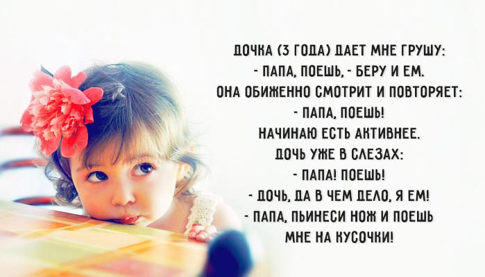 Афоризмы дочь вся в маму