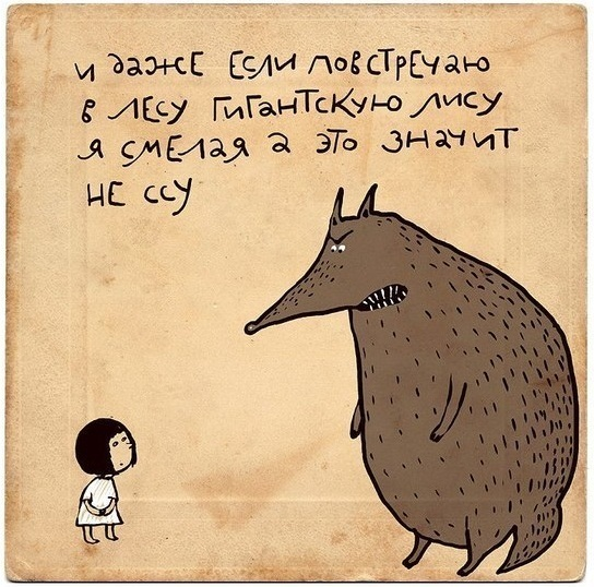 kak-konchayutsya-finalnie-stroki-v-bednoy-lize