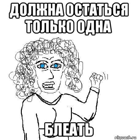 Порно русские ебутся и ругаются