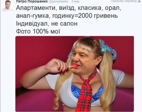 foto-dirochka-vo-vlagalishe