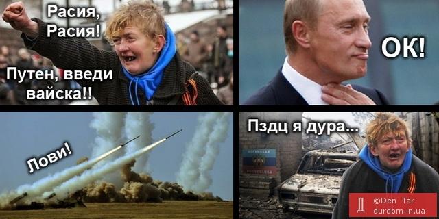 svoyak-chast