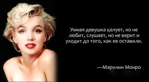 Красивые девушек с цитатами