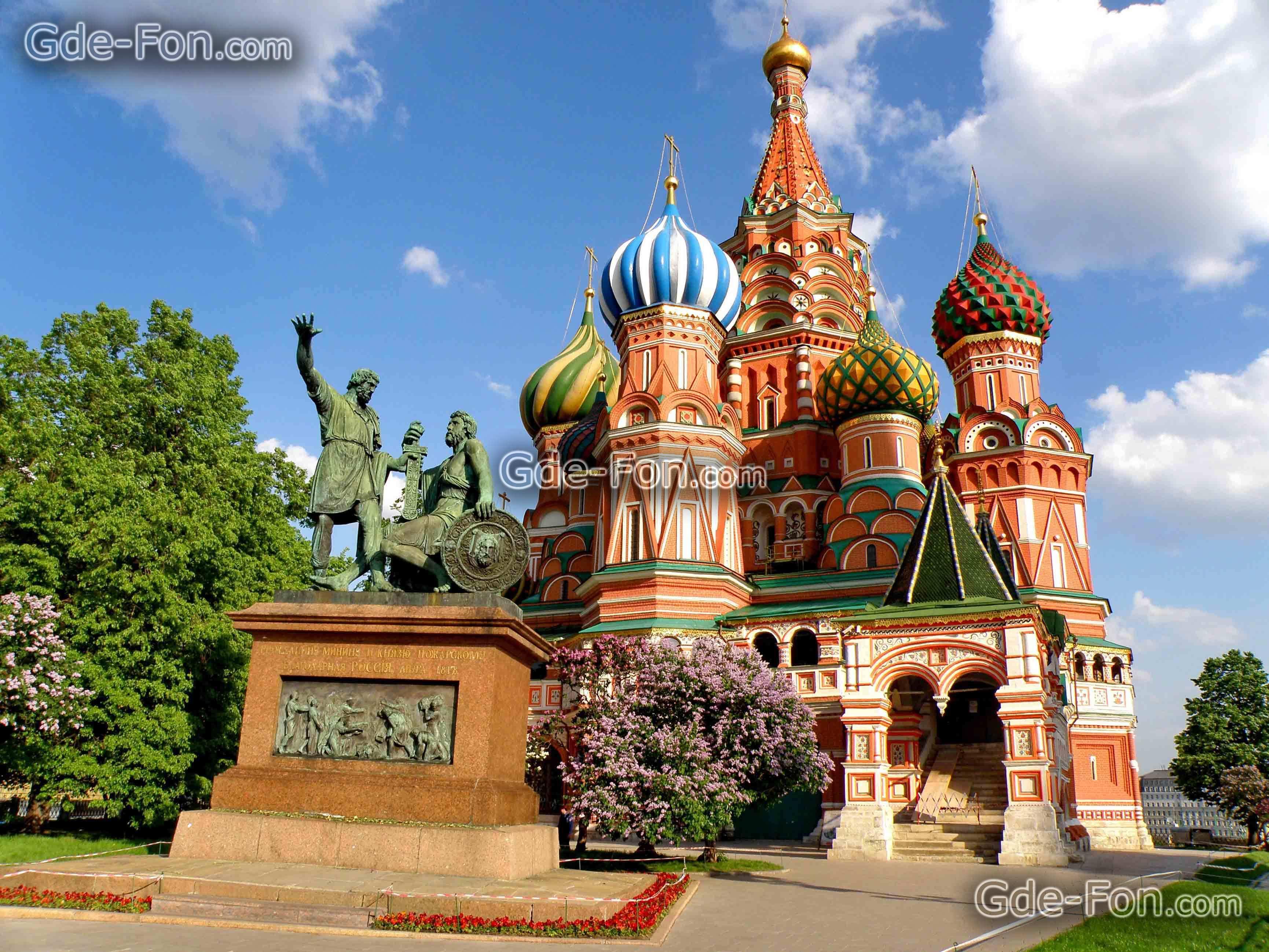 архитектура страны Церковь Москва Россия  № 2449654  скачать