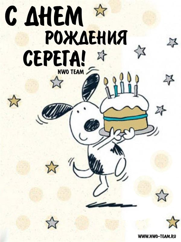 Поздравления с днем рождения проще 89