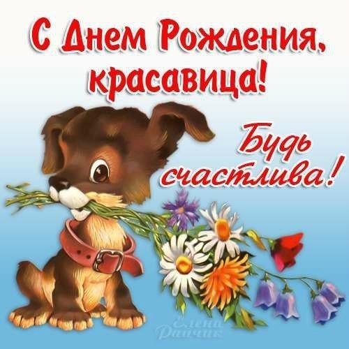 Значение имени Мадина - kakzovut.ru