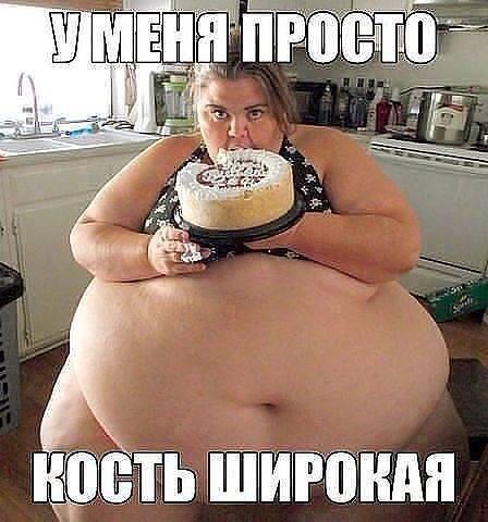 голые толстые тетки фото
