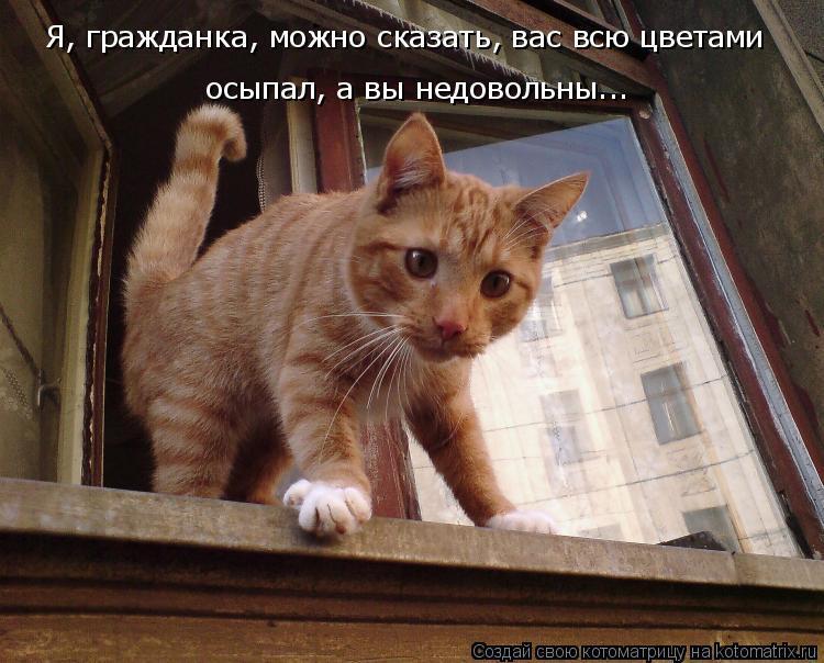 Что вы делаете не надо меня трогать русское видео #3