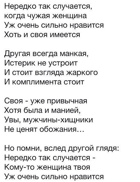 термобелья хадисы про чуждых женшина российском… Узнать Тельняшка