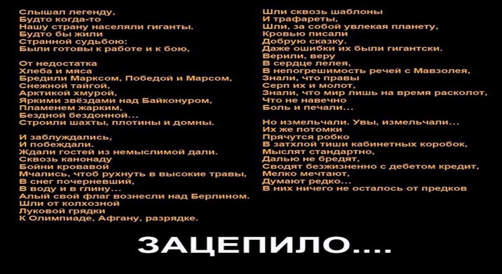 Текст песни(слова) Надежда Кадышева - Едут новоселы