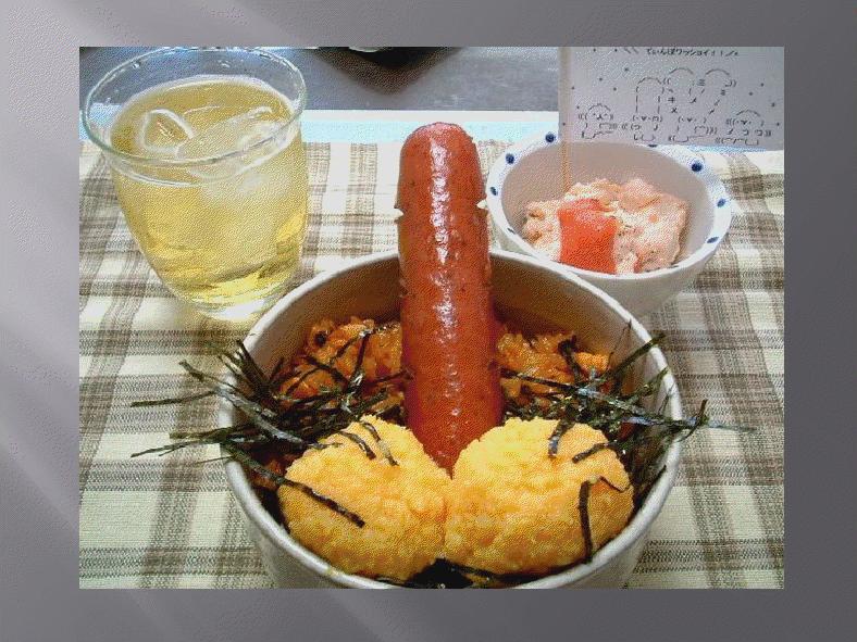 Поздравление вот вам морковка вот вам лук