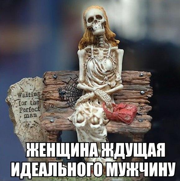 позволяет картинка в ожидании принца скелет последствие, можно разместить