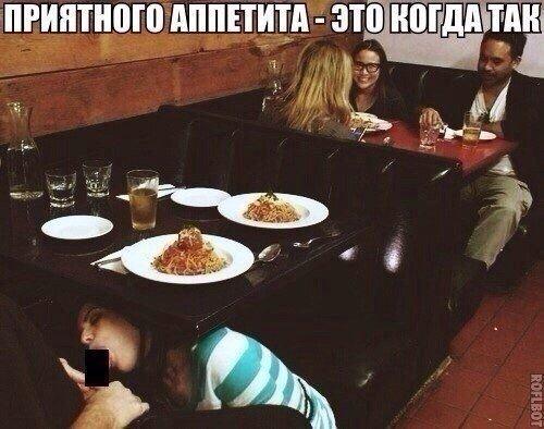 Под столиком в кафе порно фото бесплатно