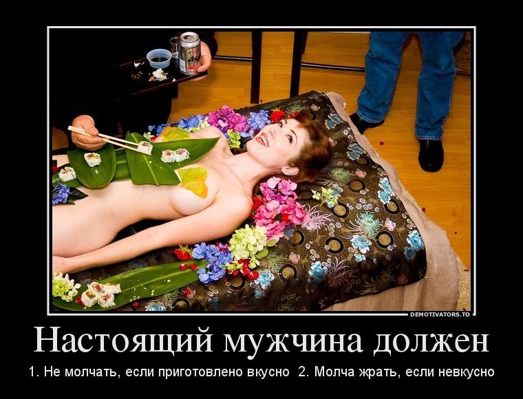 Приколы для мужчины картинки