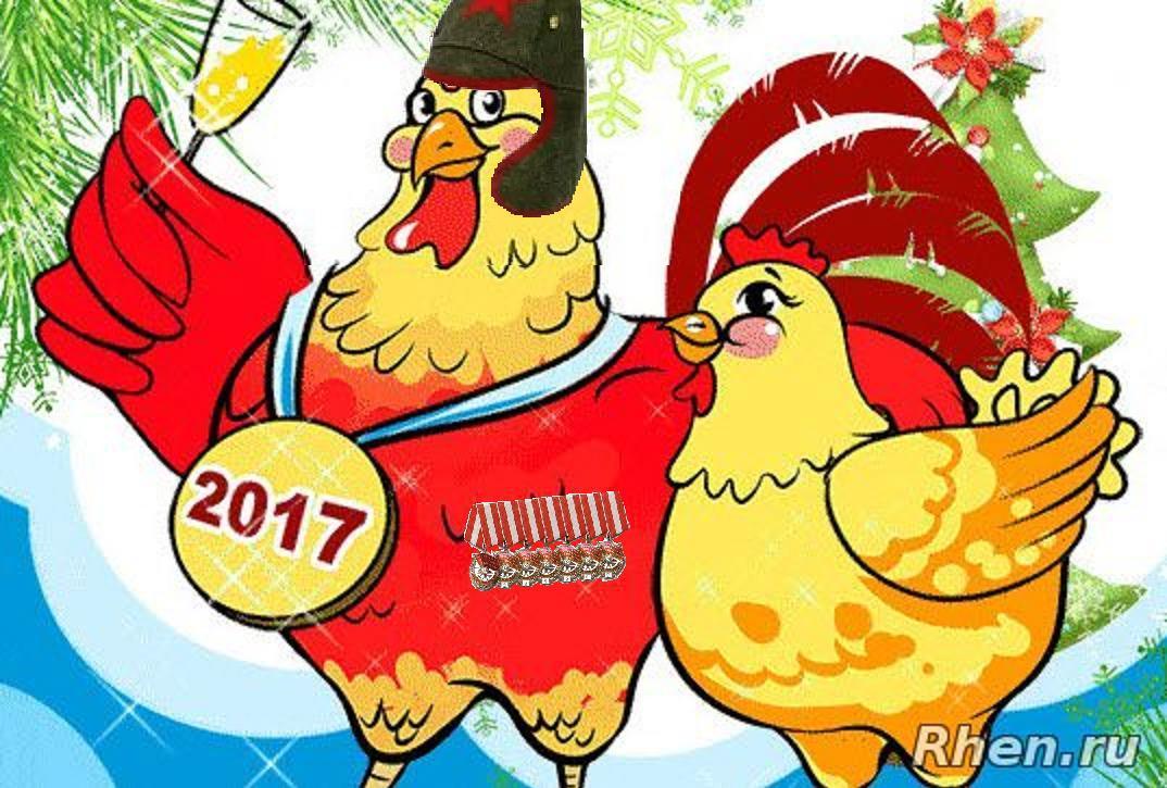 Анимации разное, новогодняя открытка год петуха нарисовать