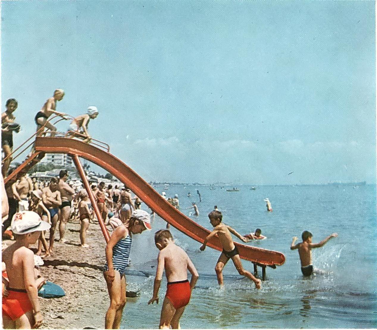 Фото советские пляжи какие они были