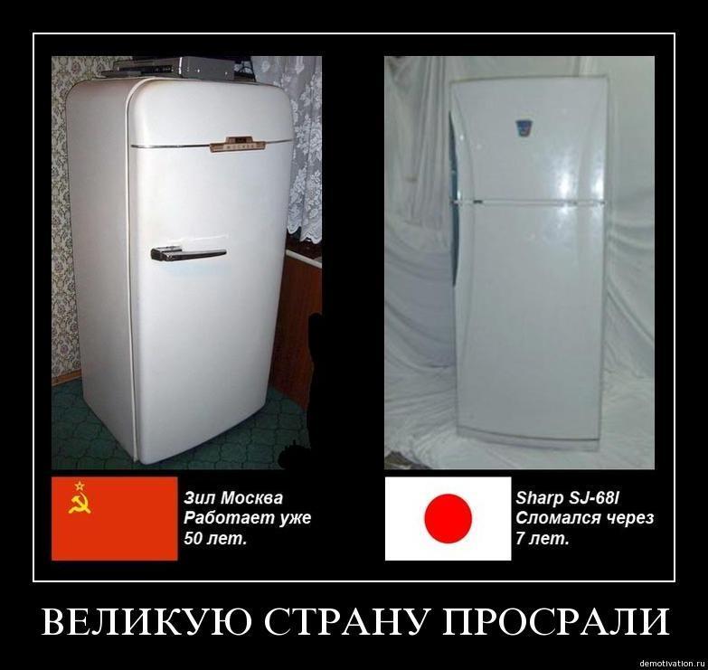 Днем рождения, картинки прикол холодильников