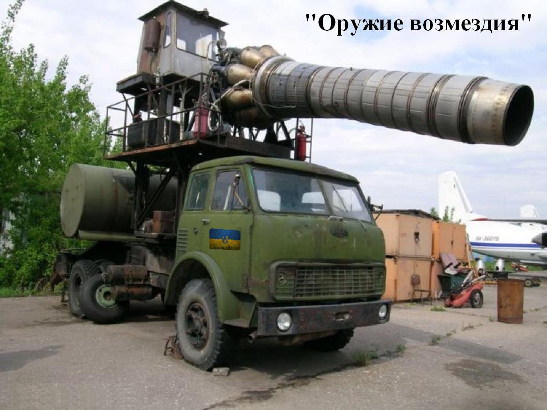 Благодаря отказу Украины от сотрудничества в России создана новая отрасль производства, - Путин - Цензор.НЕТ 1668