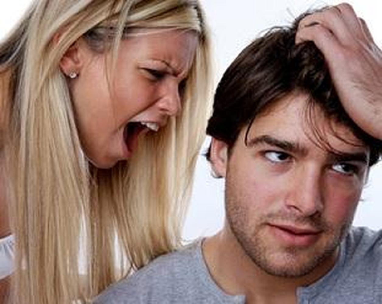 Что делать когда жена орёт