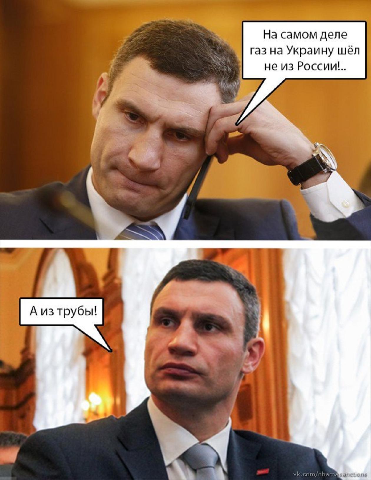 klichko-poluchil-pizdi