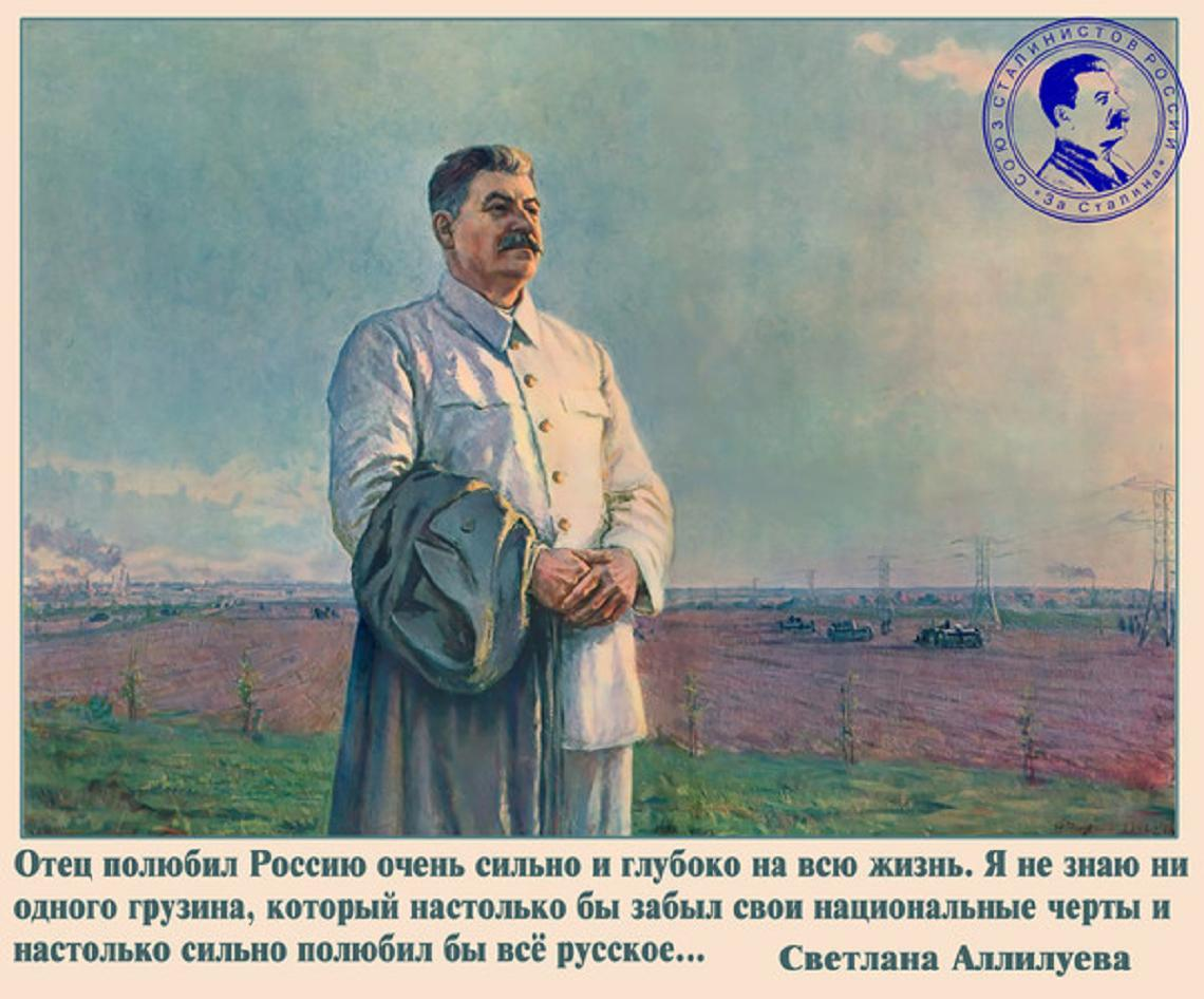stalin good or bad essay Joseph stalin was born as iosif vissarionovich dzhugashvili on the good, the bad and the monstrous.