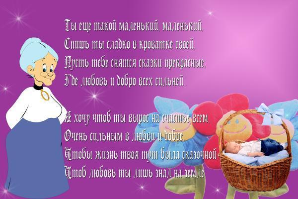 Душевные поздравление любимому с днем рождения
