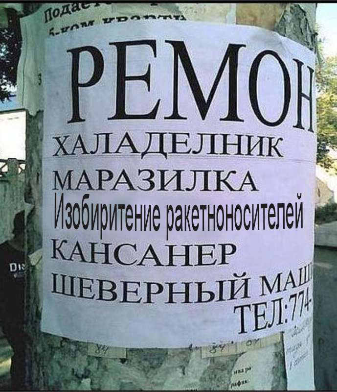 Картинки, картинки с надписями по узбекский