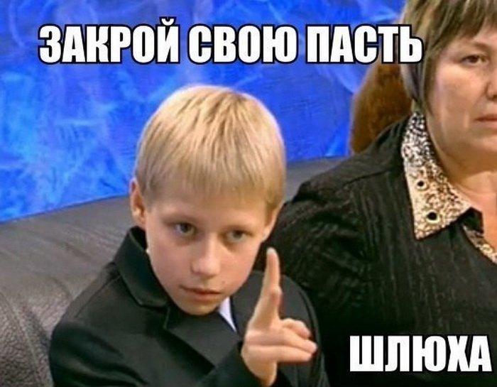s-kem-ebalas-s-kes-sosalas-eta-suchka-foto-video-o-domogatelstve-v-avtobuse-k-zhenshine