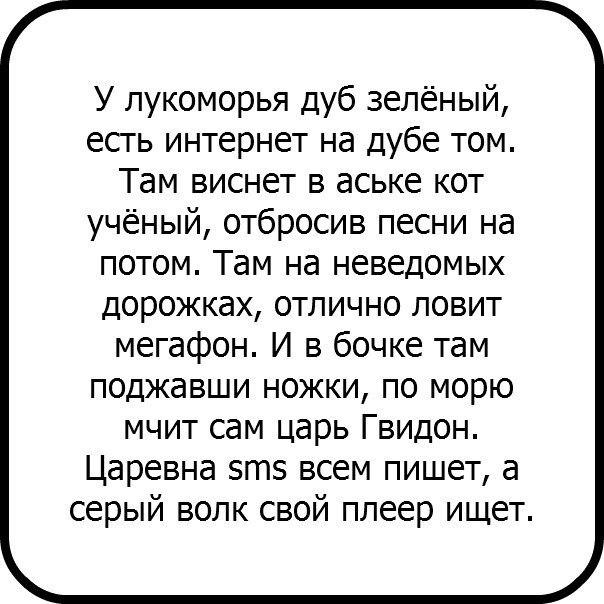 https://qna.center/storage/photos/kovalienko61/363041.jpg