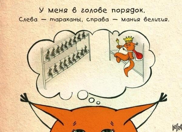 vzdohnula-nadeyas-porno-muzhiki-bez-obrezaniya