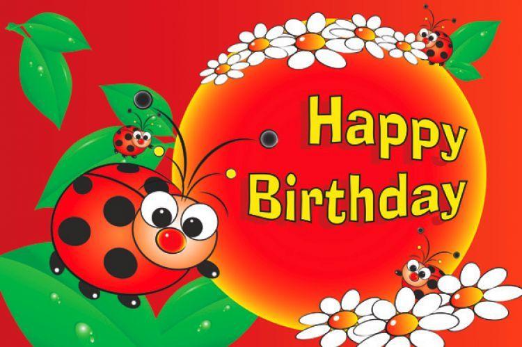 Открытка с днем рождения девушке марина, днем музыки днем