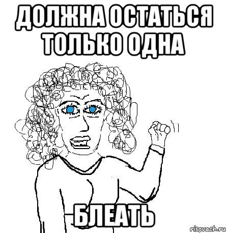 Шлюха Просто Настя
