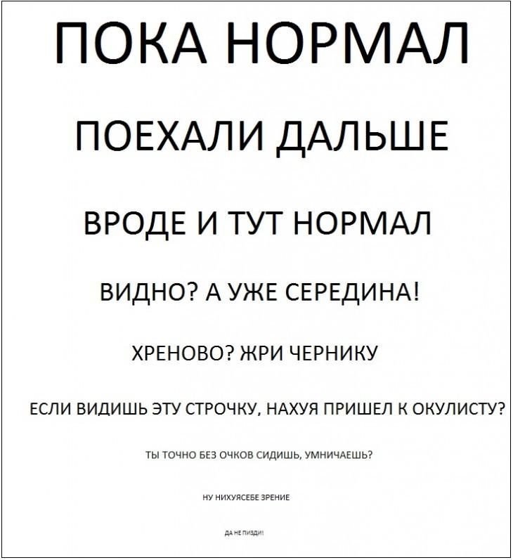 Релиф - цена в Казани от 351 руб, купить