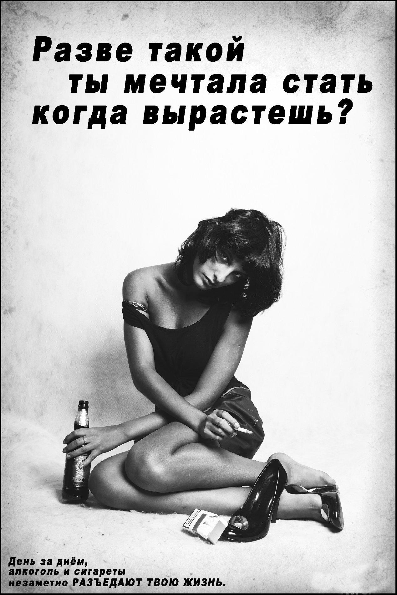 kak-lechatsya-lesbiyskie-naklonnosti