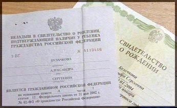 Se si acquista un immobile in Maramme ho ottenere la cittadinanza