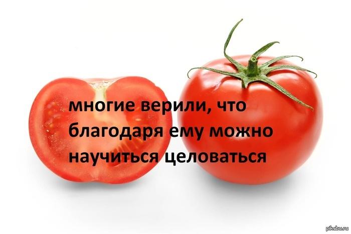 kak-nauchitsya-tselovatsya