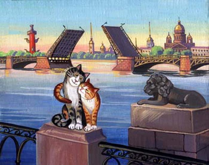 Открытка на мосту, тепло людям открытках