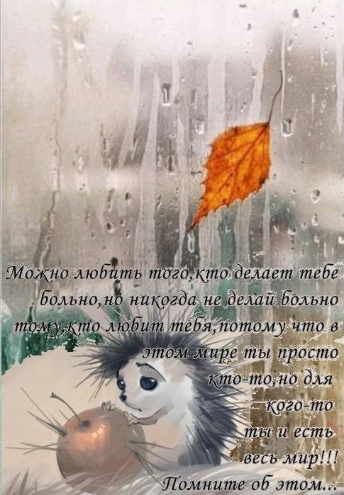 холли стихи про хорошую погоду модель, греческого