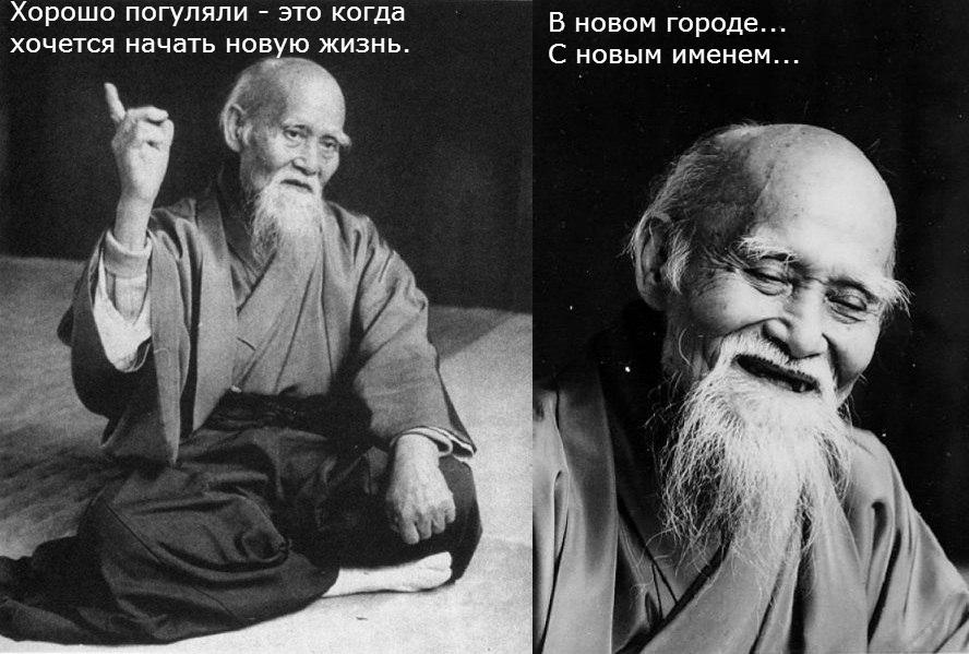 почему иногда вспоминаешь человека Ижевске