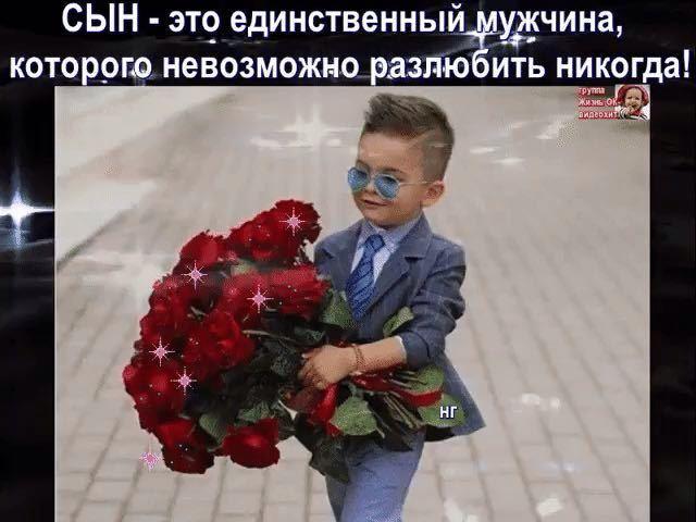 также картинки мой сын будет самым лучшим картинка розами свечами
